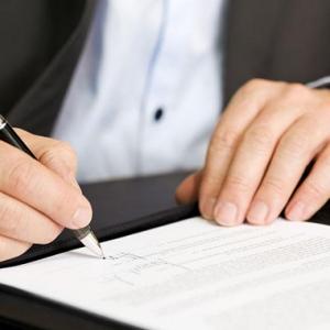 Составления договора для купли/продажи недвижимости